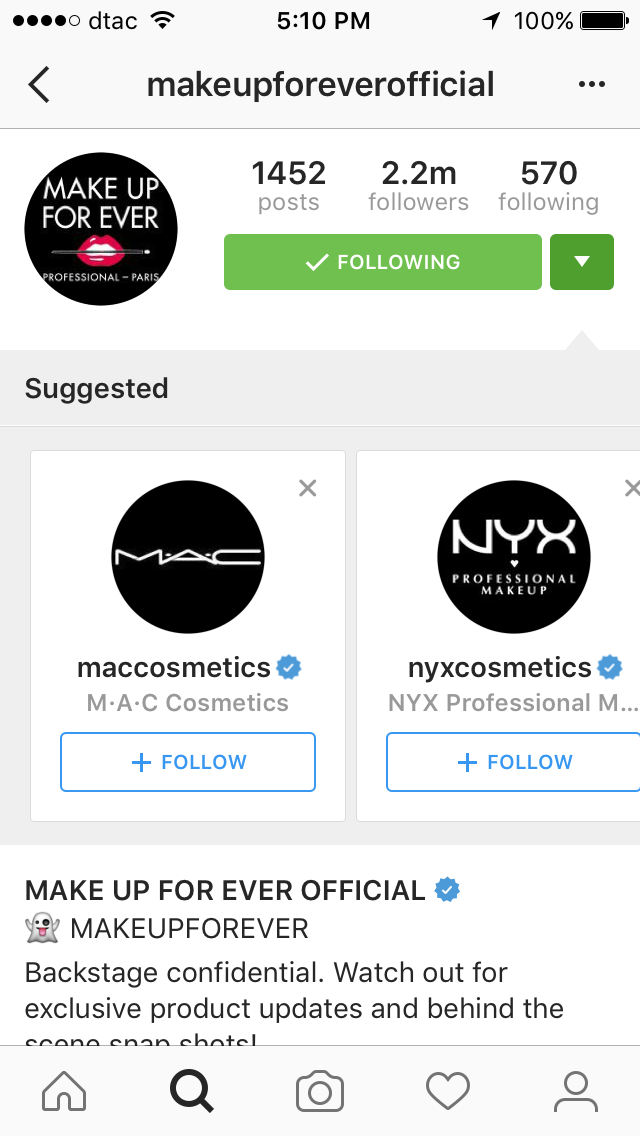 Using Instagram to Promote Your Private Label - AMZ Tracker